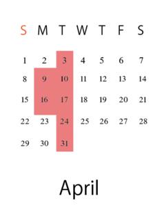 4月のお休み